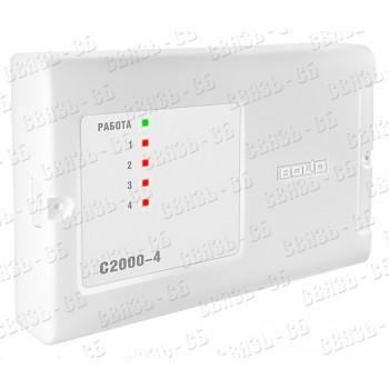 С2000-4 Контроль 4 шлейфов с функциями управления сиреной, лампой, ПЦН, замком и т.д.