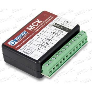 Блок сопряжения МСК-Г индивидуального видеодомофона с многоквартирным координатным домофоном