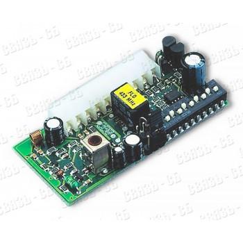 Радиоприемник FLOX1 встраиваемый 1-но канальный,постоянный код