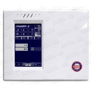 Гранит-2А GSM предназначен для охраны небольших объектов (квартир, коттеджей, гаражей, офисов, киоск