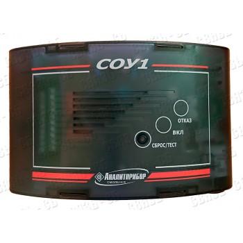 Сигнализатор оксида углерода СОУ-1 предназначен для выдачи сигнализации о превышении установленных з