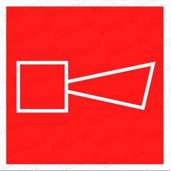 Знак F11 Звуковой оповещатель пожарной тревоги (Пленка фотолюм (не гост) 200х200 мм)