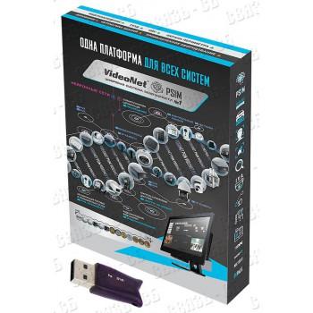 SM-Channel-Light Модуль, позволяющий подключить к программному обеспечению VN-VMS-Light одну камеру.