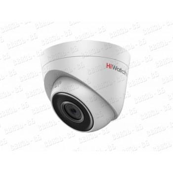 DS-I253M(B) (2.8 mm), 2Мп купольная IP-видеокамера с EXIR-подсветкой до 30м и микрофоном