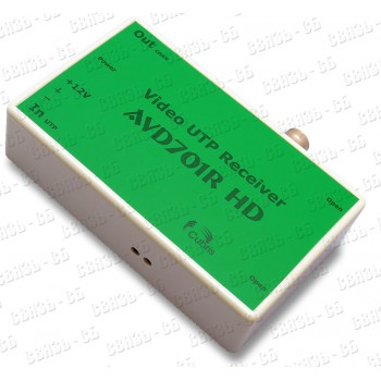 Приемник по витой паре  AVD701R HD Приемник HD корпус 800 м., BNC.