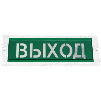 """Табло ОПОП 1-9 """"Выход"""""""