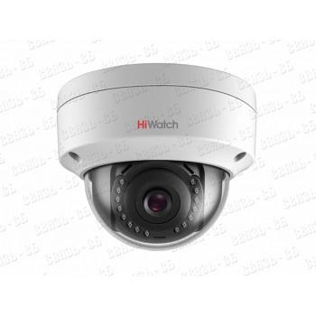 DS-I452 (4 mm) 4Мп уличная купольная IP-камера с ИК-подсветкой до 30м