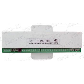 Блок коммутатора СОМ-160U