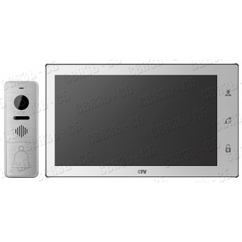 Комплект видеодомофона CTV-DP4102 FHD (белый)