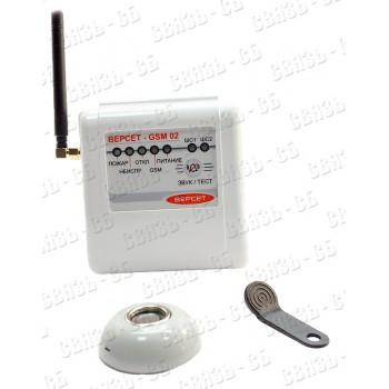 ВЕРСЕТ-GSM 02 GSM прибор приемно-контрольный охранно-пожарный