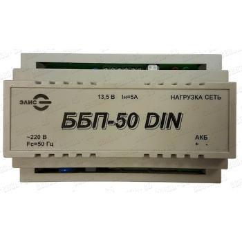 ББП-50 Din