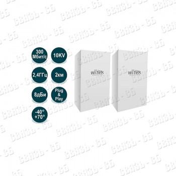 Точка доступа Wi-Tek WI-CPE111 LAN 1x100 Мбит/с 802.11b/g/n 2.4 ГГц до 300 Мбит/с внутренних антенн: