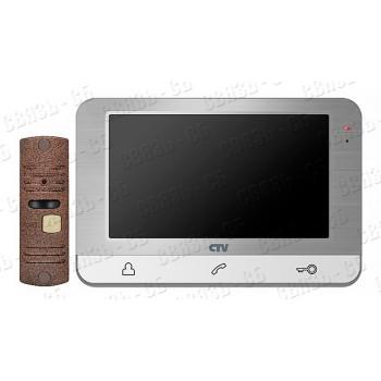 Комплект видеодомофона CTV-DP1703 S