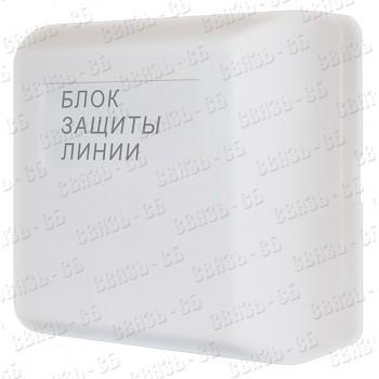 БЗЛ, Блок защиты 2-х линий