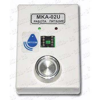 Адаптер MKA-02U