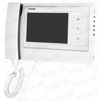 COMMAX CDV-70K ,белый,   монитор цветной