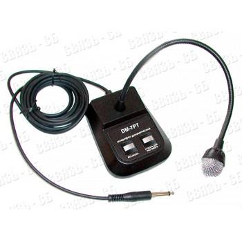 DM-7PT Микрофон настольный с подставкой, гибкий