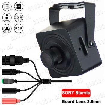 EVC-KH-SL20W (BV) миниатюрная Wi-Fi видеокамера, 2.0Мп, f=2.8мм, аудио вх., SD