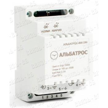 АЛЬБАТРОС-500 DIN, Блок защиты от скачков напряжения по 220 В, 0,5 кВА