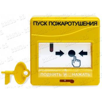 УДП 513-3М, Устройство дистанционного управления электроконтактное