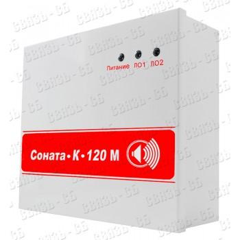 Соната-К-120 М