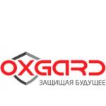 Турникеты OXGARD