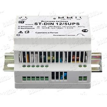 TS-5A-DIN источник питания