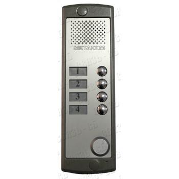 Блок вызова домофона МЕТАКОМ MK4-X-RF