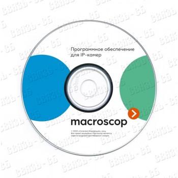 MACROSCOP LS - Программное обеспечение MACROSCOP LS для систем на основе IP-камер. Лицензия на обраб