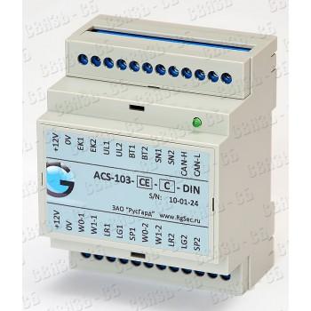 ACS-103-C-DIN Контроллер СКУД в пластиковом корпусе без блока питания для крепления на стенку