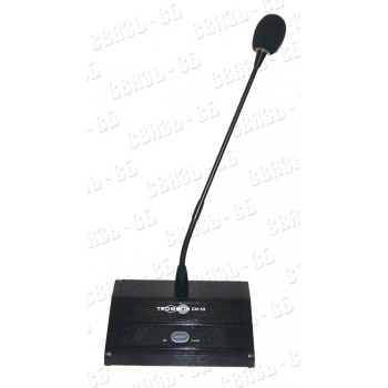 """СМ-10, Микрофон настольный с подставкой, на гибкой стойке, со звуковым сигналом, с кнопкой """"ВКЛ/ВЫКЛ"""