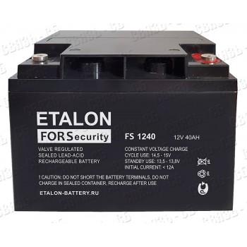 Аккумулятор FS 1240 (12В, 40А/ч)