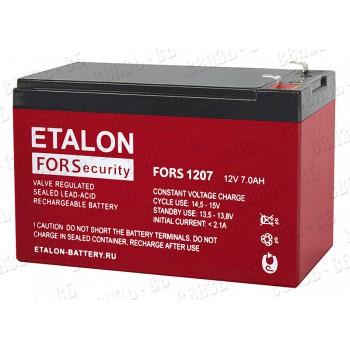 Аккумулятор FORS 1207 (12В, 7 А/ч)