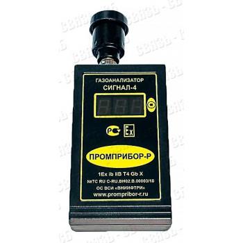 Переносной газоанализатор Сигнал-4Э СО+CH4+С3Н8