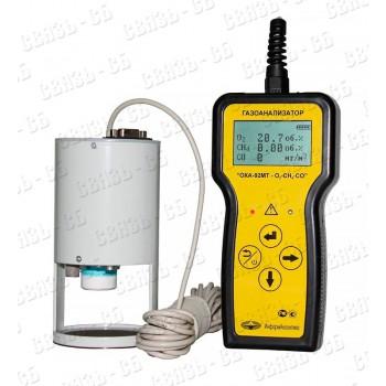 Переносной газоанализатор ОКА-92-О2 (встроенный датчик, без взрывозащиты)