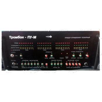 Тромбон-ПУ-М-24 Многозонный прибор управления техническими средствами оповещения и эвакуацией  для С