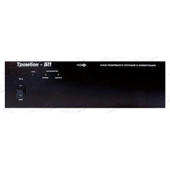 Тромбон-БП-21 блок резервного питания 21А/ч , 24В до 2А, 12В до 2А