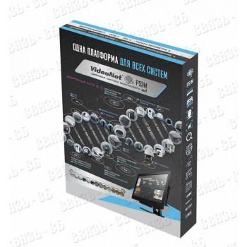 VideoNet-Auto-RU-02 Комплект системы распознавания автомобильных номеров